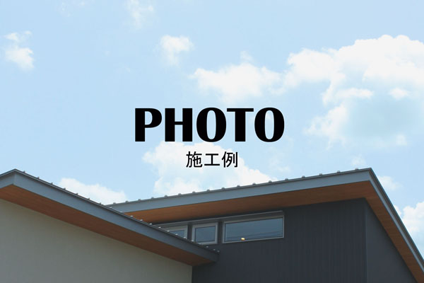 Photo-mobile