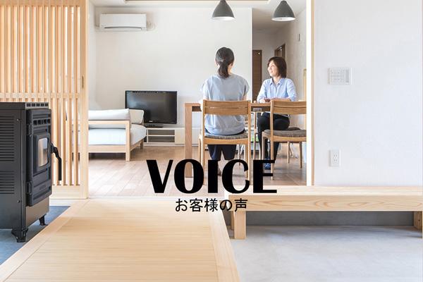 voice-mobile