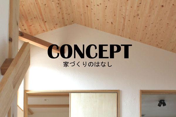 concept-mobile
