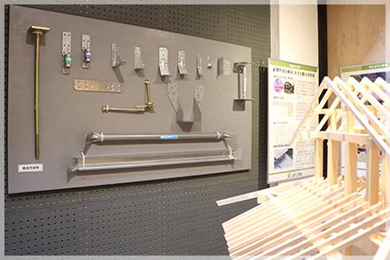 木造軸組工法模型コーナー
