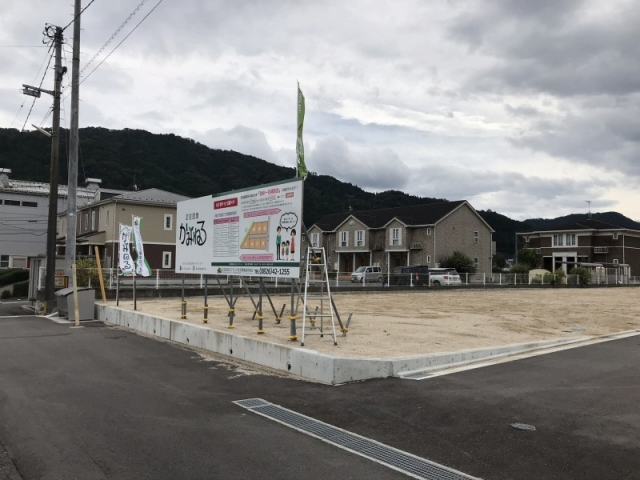 安芸高田市かみねる団地